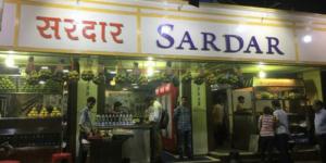 sardar-pavbhaji-